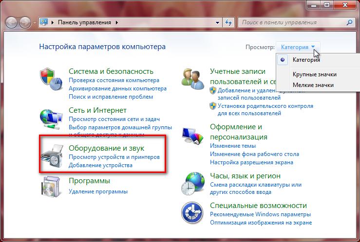 Керівництво: Як вимкнути сплячий режим на windows 7