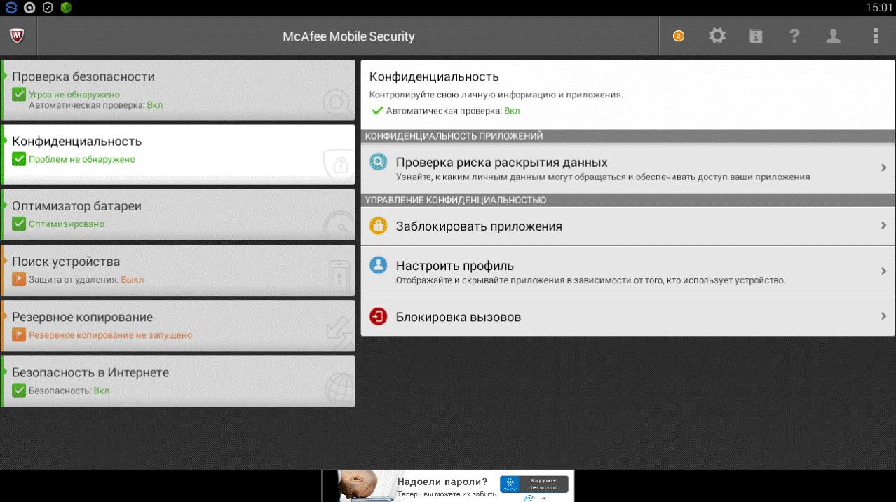 Fastboot Mode в Android: проводимо [маніпуляції з гаджетом] на системному рівні