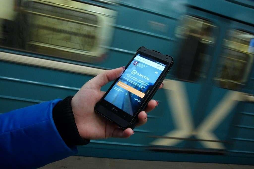 Wi-Fi в метро: як це працює і як підключитися до інтернету [Посібник]