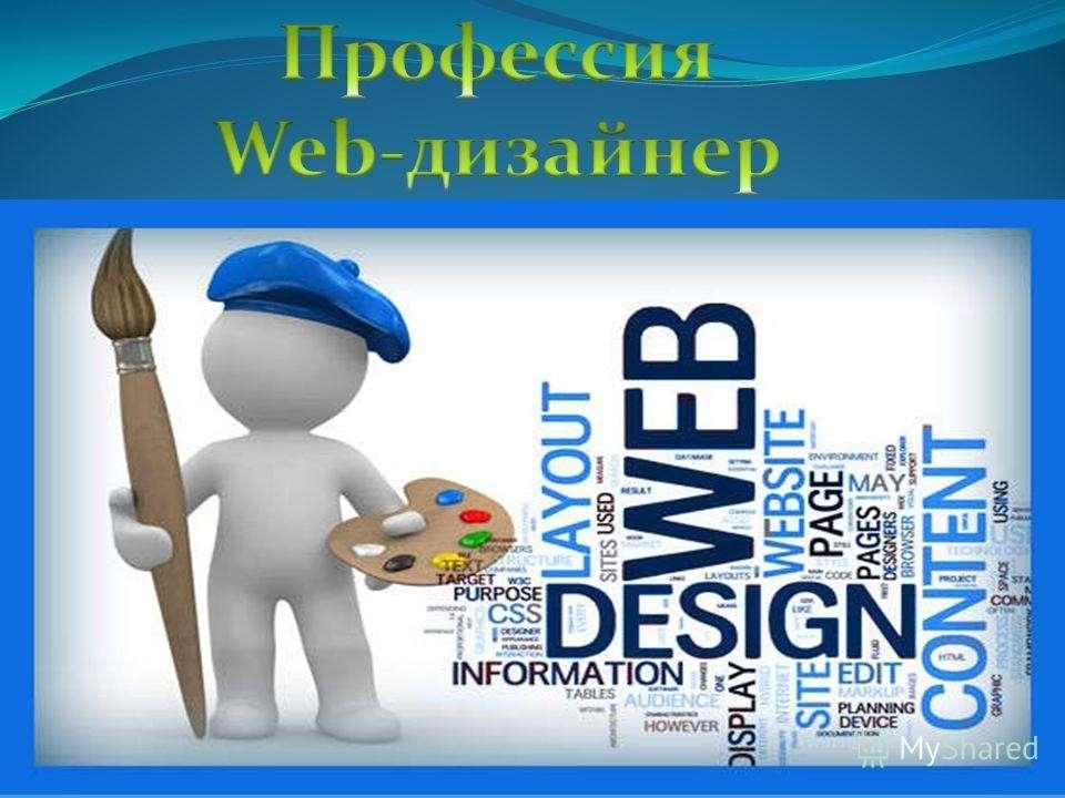 Навчання веб-дизайну з нуля — покрокове керівництво для початківців (десять етапів)