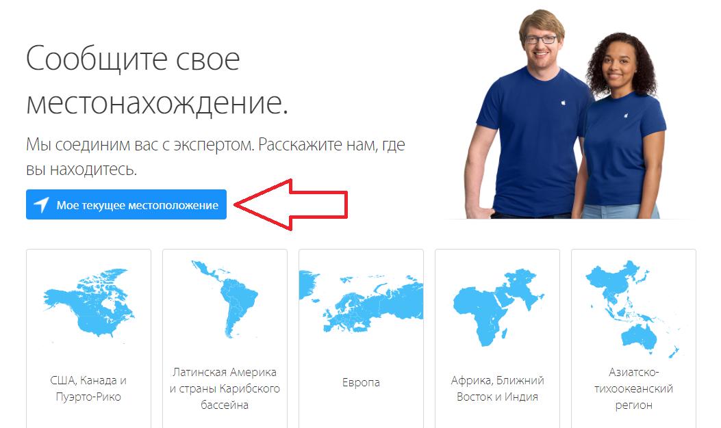 Як в AppleID Apple com скинути пароль — проста інструкція в картинках