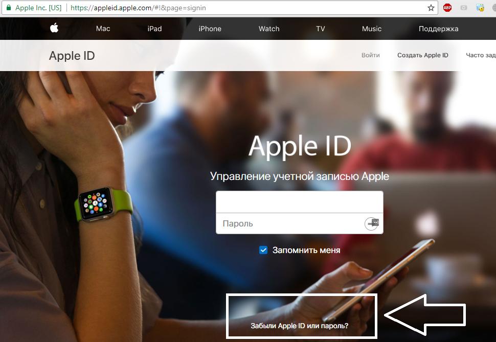 Що робити якщо забув пароль на iPhone – всі способи розвязання проблеми