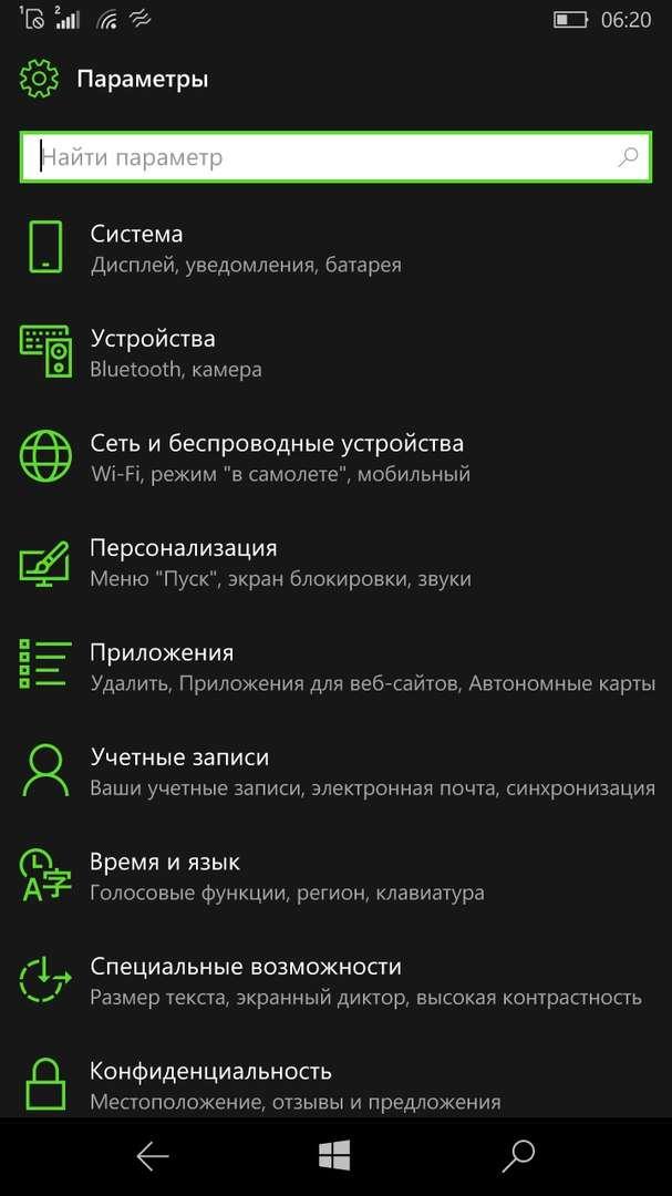 Як змінити мелодію дзвінка на Windows Mobile 10. Всі можливі способи + додаткові утиліти