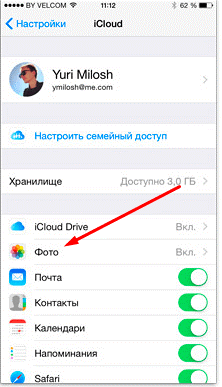 Як завантажити фото з iCloud на компютер – все швидкі та ефективні способи