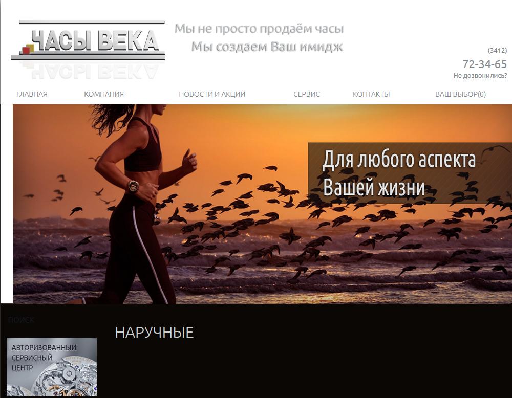 Як створити сайт безкоштовно з нуля: планування, дизайн, верстка і запуск — докладне керівництво