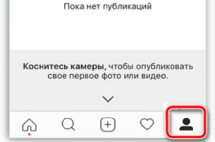 Як подивитися статистику переглядів і лайків в Инстаграме — докладна інструкція в картинках