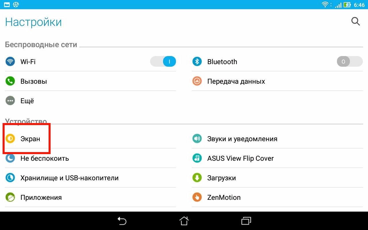 Яндекс.Календар: як використовувати онлайн-сервіс для планування особистого часу