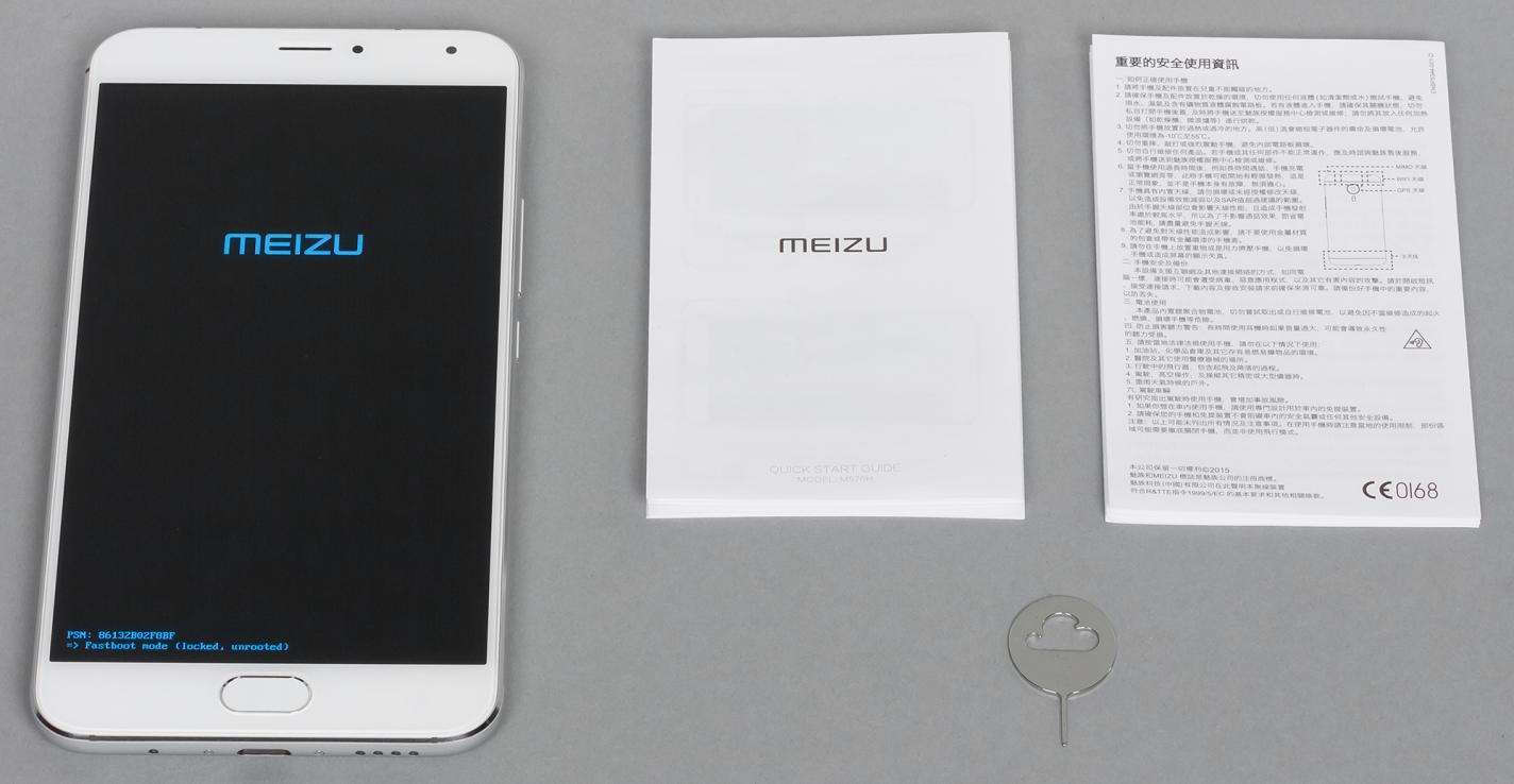 [Тип позначки NFC не підтримується] на пристроях Samsung — як позбутися від проблеми