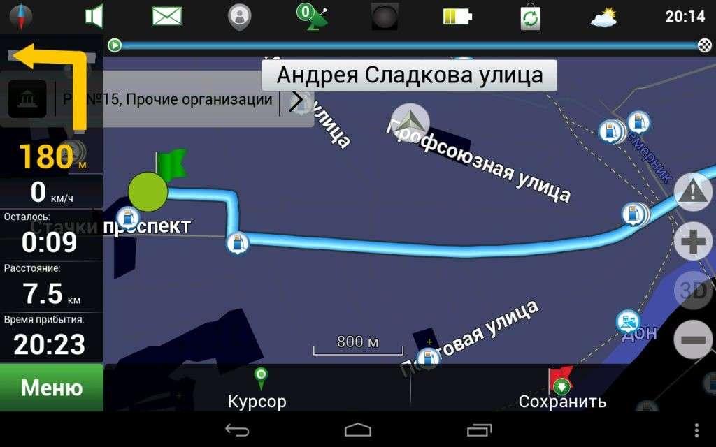 Що робити і як вчинити, якщо не працює система GPS на Андроїд-керівництво