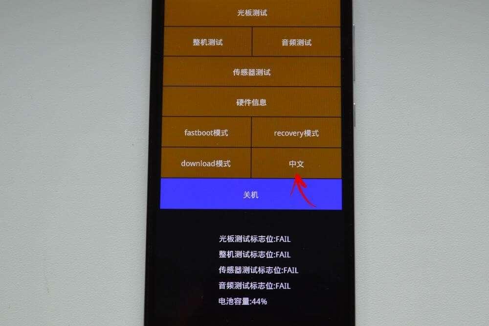 ZTE Axon 7 китайський смартфон або [комбайн для мультимедіа]