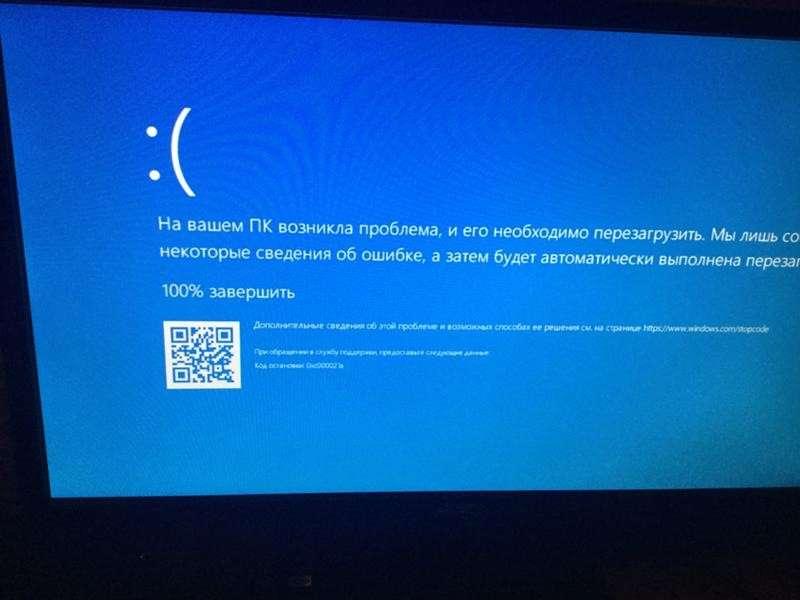Windows boot manager: що це таке і для чого потрібно — докладне пояснення