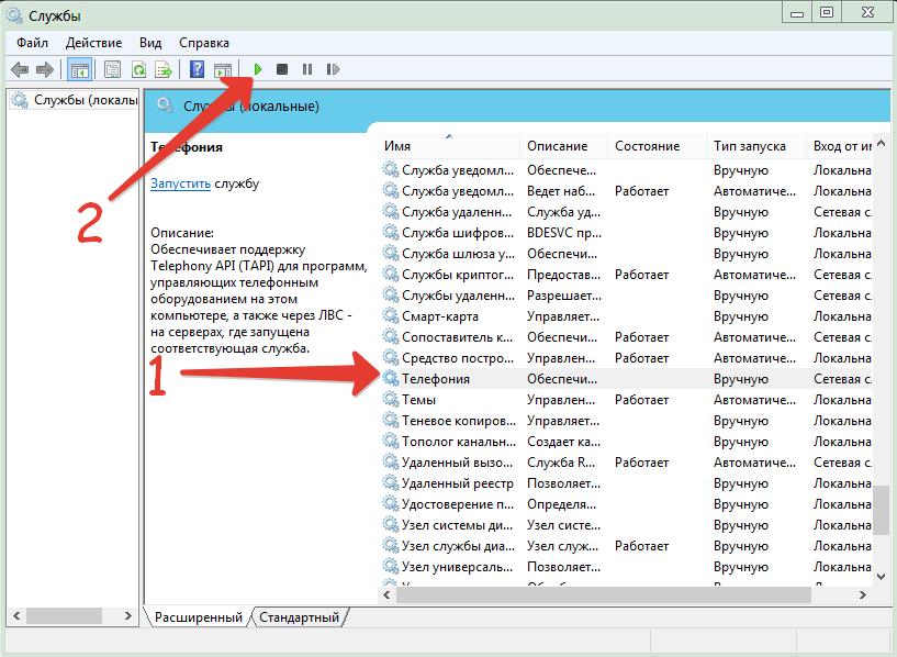 Як в аутлуке (Outlook) налаштувати підпис — докладна інструкція в картинках