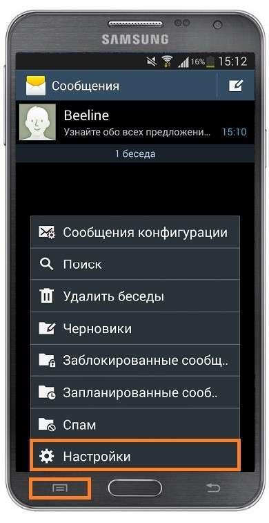 Як прибрати контакт з чорного списку в телефоні, соціальної мережі, месенджері — інструкції