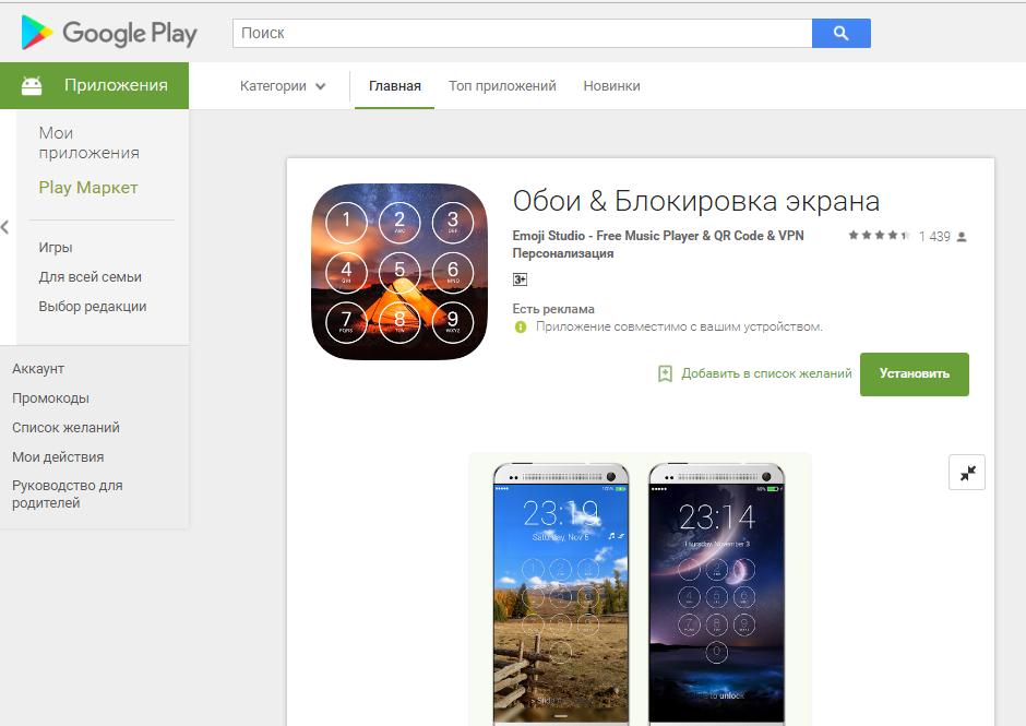 Motorola Moto G5s – красивий, але крихкий у всіх сенсах смартфон