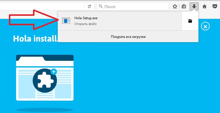 Hola для Firefox: розблокування доступу до будь-якого сайту з допомогою простого аддона