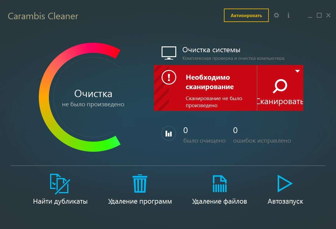 Як оновити драйвер відеокарти на Windows — Керівництво та поради