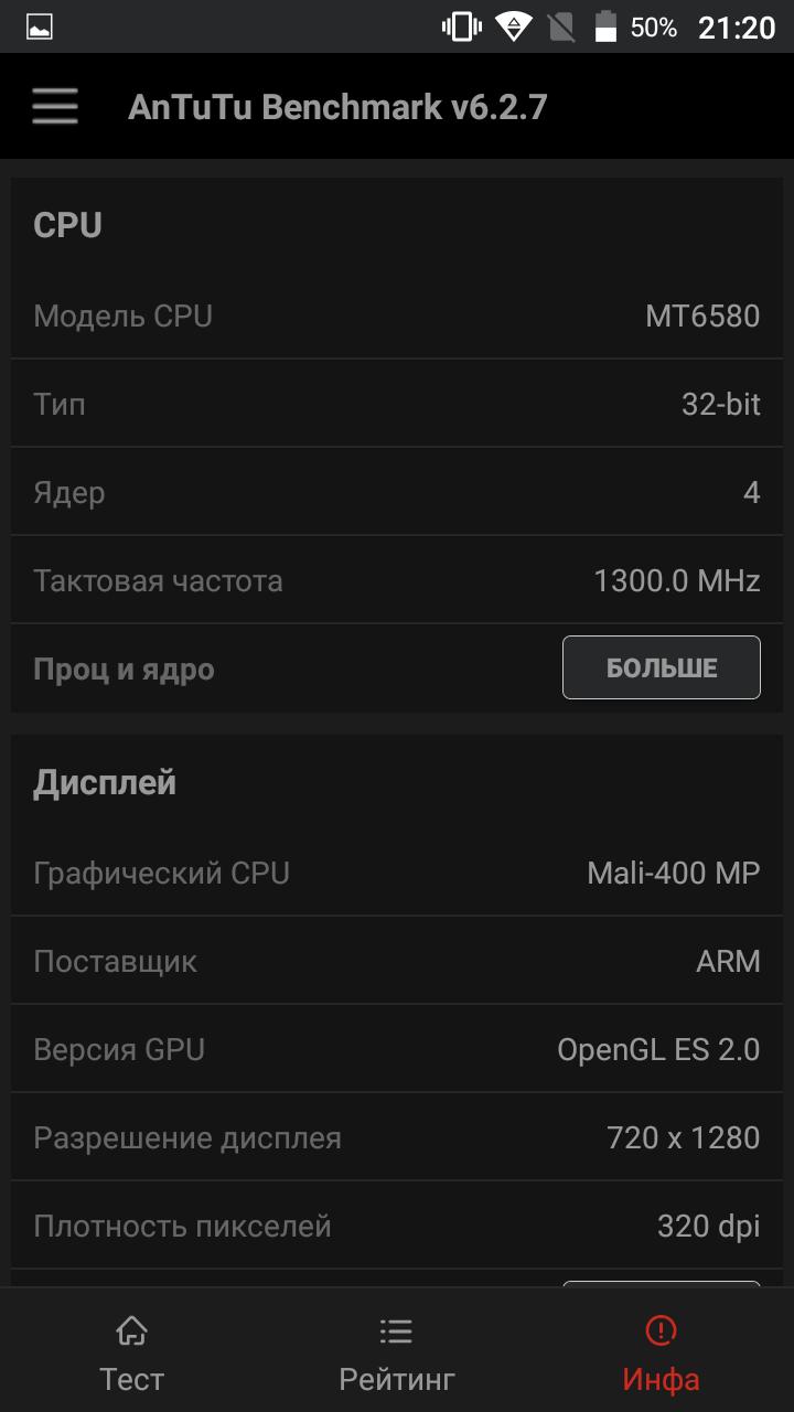 BQS–5050: бюджетний селфи-смартфон з двома 13 Мп камерами