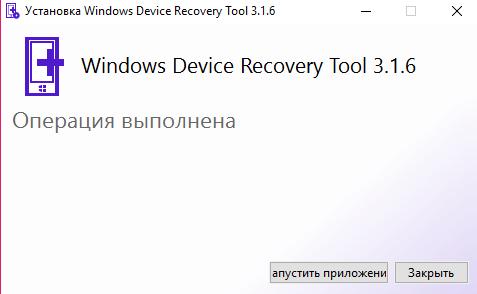 Windows phone recovery tool — Як користуватися додатком