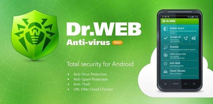 Огляд: Кращий антивірус для Android