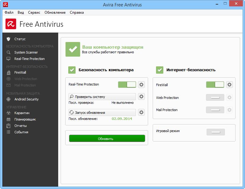 Антивірус для Windows 10 — огляд кращих програм