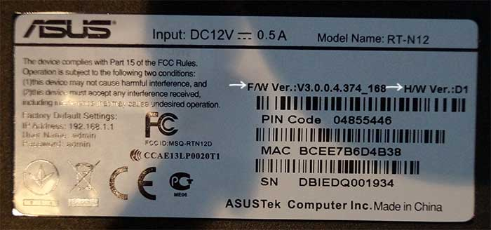 Asus rt-n12: Прошивка та налаштування