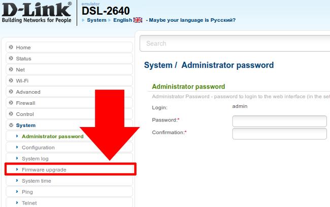 Прошивка DIR-620 і DSL-2640U: покрокова інструкція