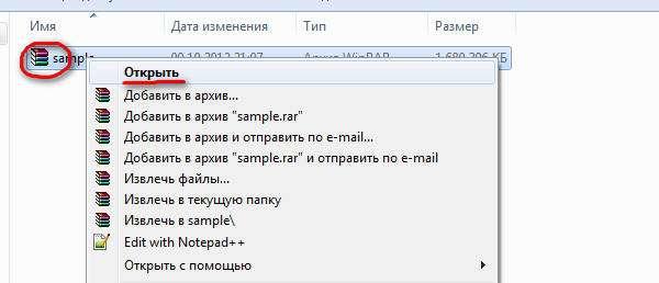 Файл dat, ніж відкрити? Огляд програм, які допоможуть відкрити файл