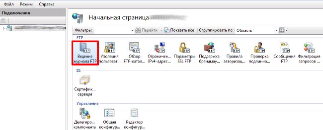 FTP сервер Windows 7: зручний спосіб зберігання та передачі даних