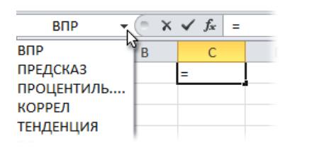 Гарячі клавіші Excel — найнеобхідніші варіанти