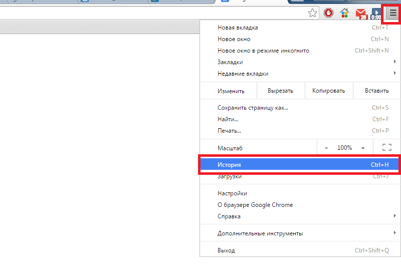 Guard mail.ru що це? Як не потрапити в пастку?