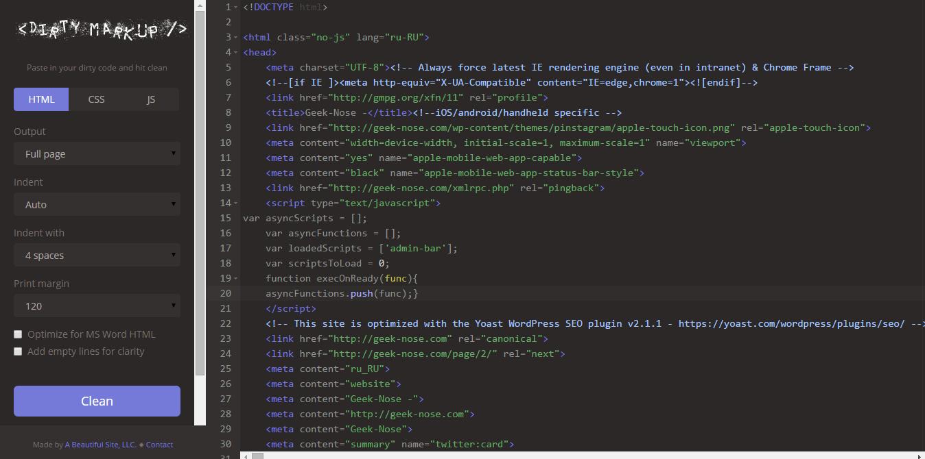 HTML-редактор онлайн: кращі інструменти для написання коду