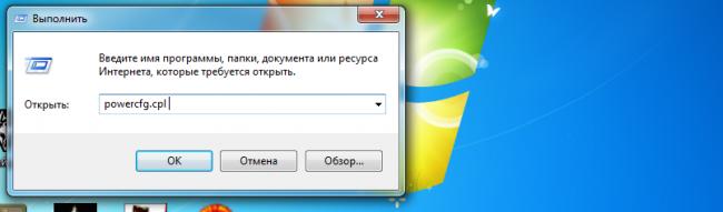 Кілька способів, як відключити сплячий режим на Windows 7