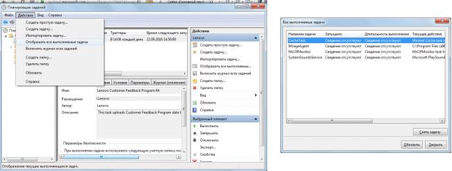 Планувальник завдань в Windows 7 і 8 – початковий рівень