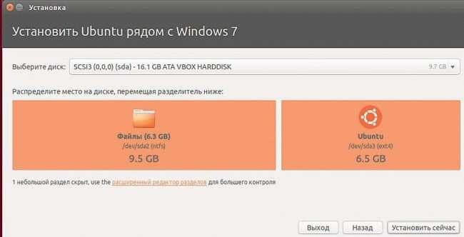 Встановлюємо Ubuntu з флешки: Як все зробити правильно