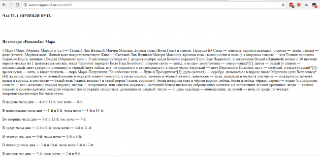 FB2 – чим відкрити і як працювати з цим форматом електронної книги