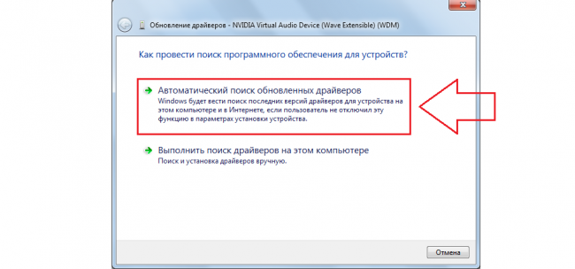 Немає звуку на компютері з ОС Windows 7. Можливі причини і способи усунення неполадок