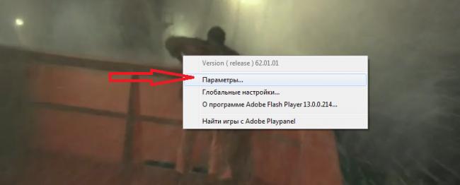 Відеодрайвер AMD перестав відповідати і був відновлений: Рішення