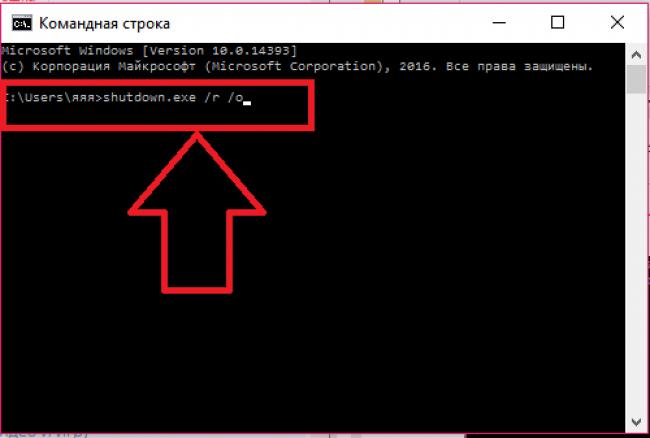 Як зайти в БІОС в Windows 8 і 10: Детальні інструкції