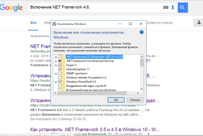 Net Framework 4.5 – покроковий мануал: де скачати, як встановити