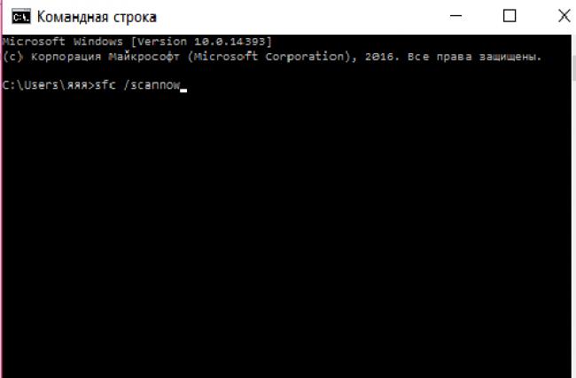 D3DX9 43.DLL – Що за помилка. 6 варіантів усунення