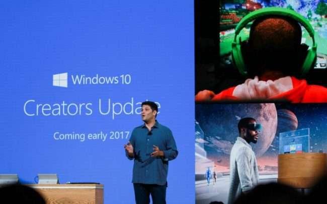 Як включити ігровий режим Windows 10?
