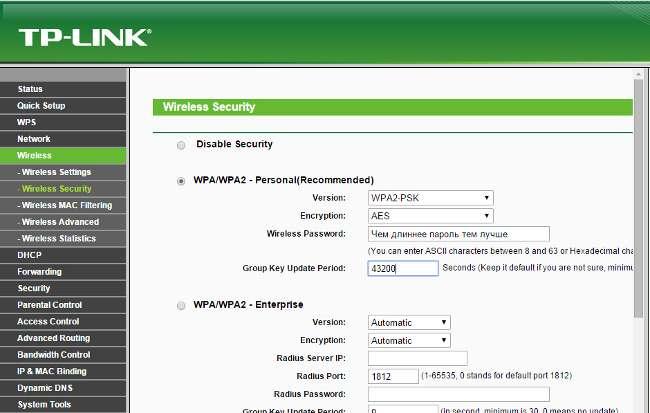 Interzet настройка роутера: підключаємо маршрутизатор до провайдера