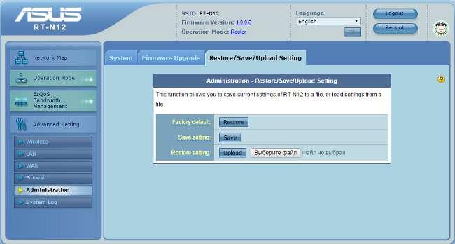 Як налаштувати роутер Asus RT-N12: 5 кроків до онлайну