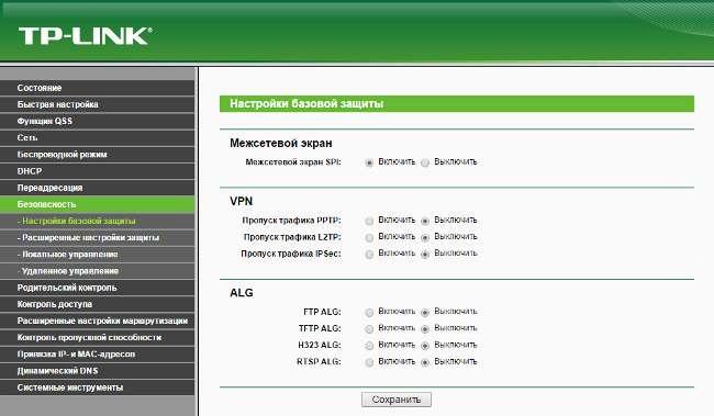 Як налаштувати роутер TP-Link TL-WR 741nd: створюємо персональні налаштування