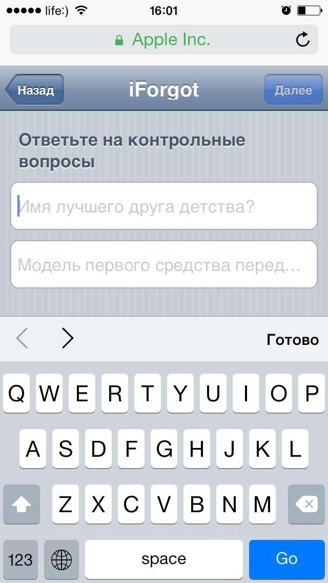Як налаштувати iPhone: Інструкція для «чайників»