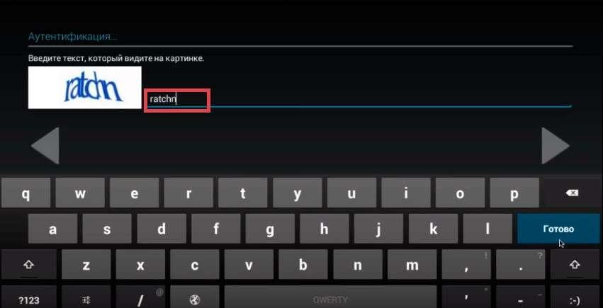 Керівництво: Як налаштувати планшет на Андроїді
