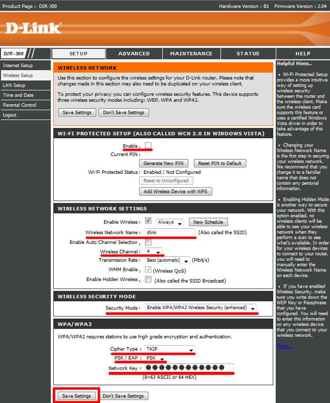 Як налаштувати роутер DIR-300: покрокова інструкція