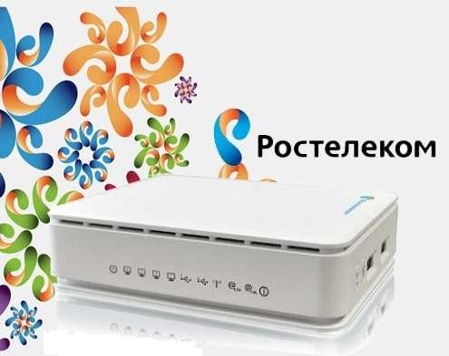 Роутер Ростелеком: як швидко налаштувати ADSL-підключення