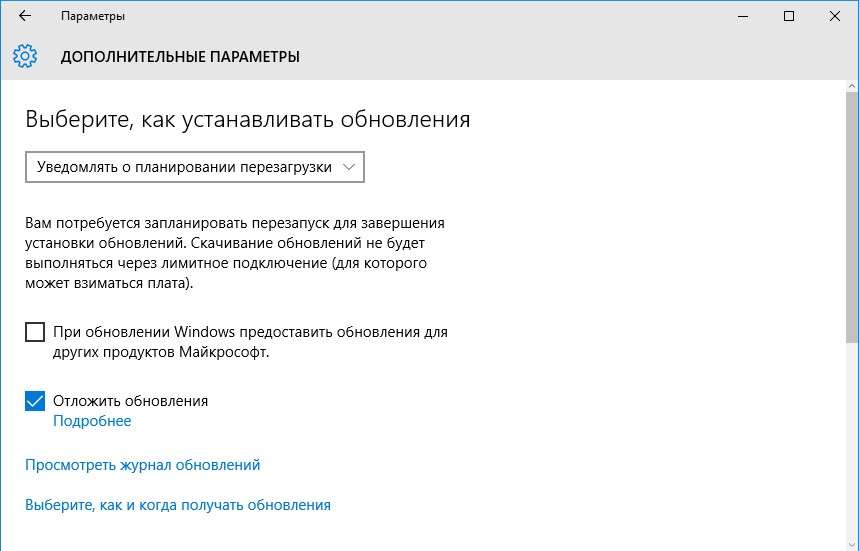 Як налаштувати Windows 10: Самі корисні поради