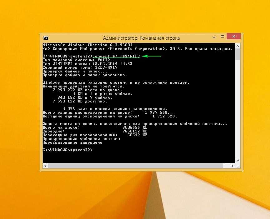 Як форматувати флешку в ntfs?